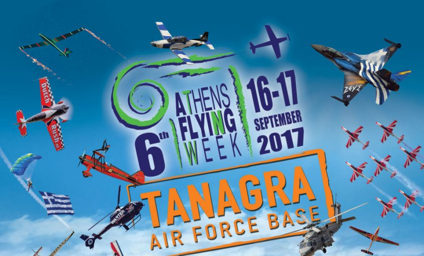 6ο Athens Flying Week