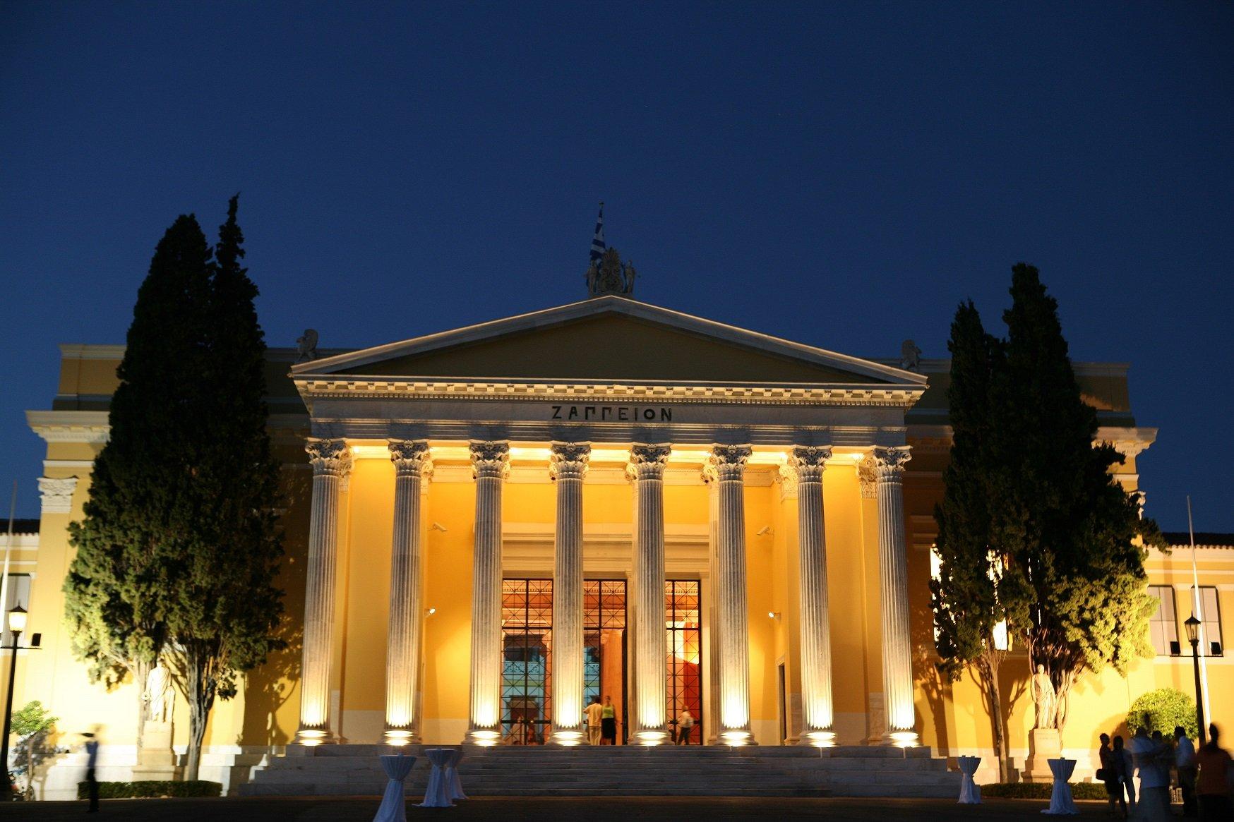 Ζάππειο, Αθήνα,Ελληνική Δημοκταρία