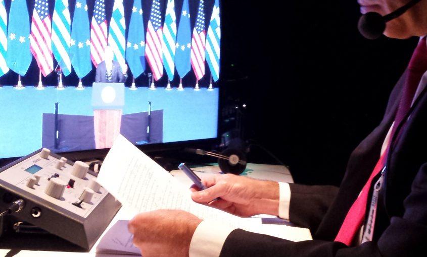 Obama,διερμηνεία