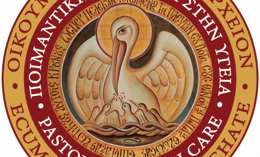 Ποιμαντική Logo